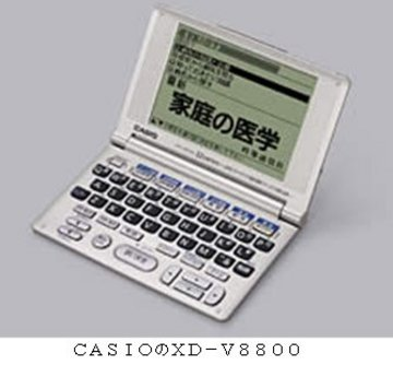4.23CASIOの電子辞書.jpg