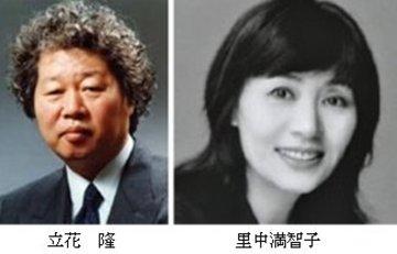 4.28立花隆&里中満智子.jpg
