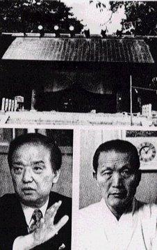 6.2籠神社/海部光彦氏.jpg