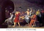 「ソクラテスの死」.jpg