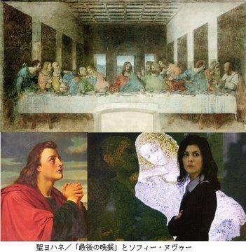 「最後の晩餐」の謎.jpg