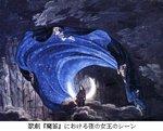 「夜の女王」のアリア.jpg
