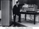 LINC/クラーク.jpg