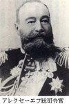 アレクセーエフ総司令官.jpg