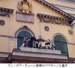 アン・デア・ウィーン劇場.jpg