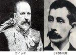 ウイッテと小村寿太郎.jpg