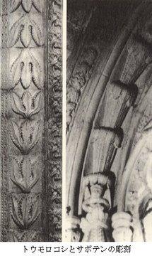 サボテンとトウモロコシの彫刻.jpg