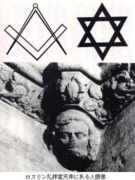 ダビデの星と定規とコンパス.jpg
