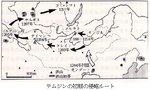 テムジンの侵略ルート.jpg