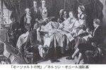 ネルソン・オニールの「モーツァルトの死」.jpg