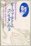 フランシス・カーの本.jpg