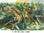 フン族の侵入を描いた絵画.jpg