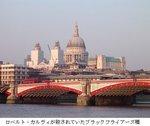 ブラックフライアーズ橋/英国.jpg