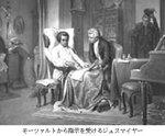 モーツァルトとジュスマイヤー.jpg