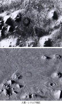 火星/シドニア地区.jpg