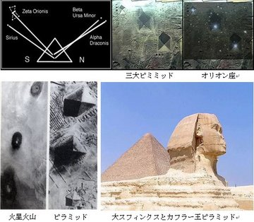 火星と地球のコネクション.jpg