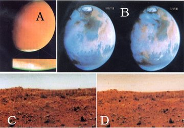 火星はなぜ赤いのか.jpg