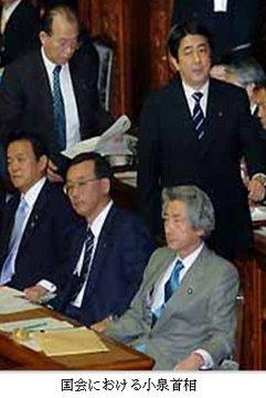 国会における小泉首相.jpg