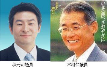 純債務論者の自民党議員.jpg