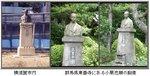小栗忠順の胸像.jpg