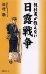 松村氏の本.jpg