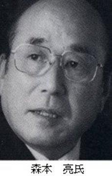 森本亮氏.jpg