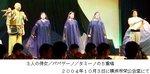 第1幕の5重唱/3人の侍女.jpg