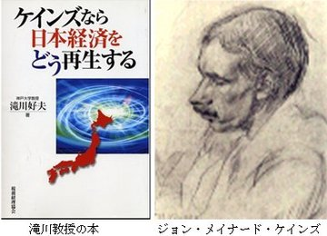 滝川教授の本.jpg
