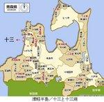 津軽半島/十三.jpg