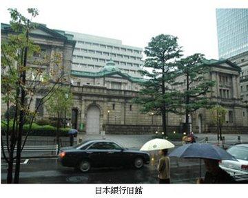 日本銀行旧館.jpg