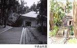 平泉/中尊寺金色堂.jpg