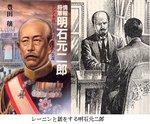 豊田 穣氏の本.jpg