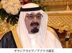 サウジアラビア/アブドラ国王.jpg