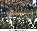 ロシアの軍事パレード復活.jpg