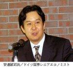安達誠司氏.jpg
